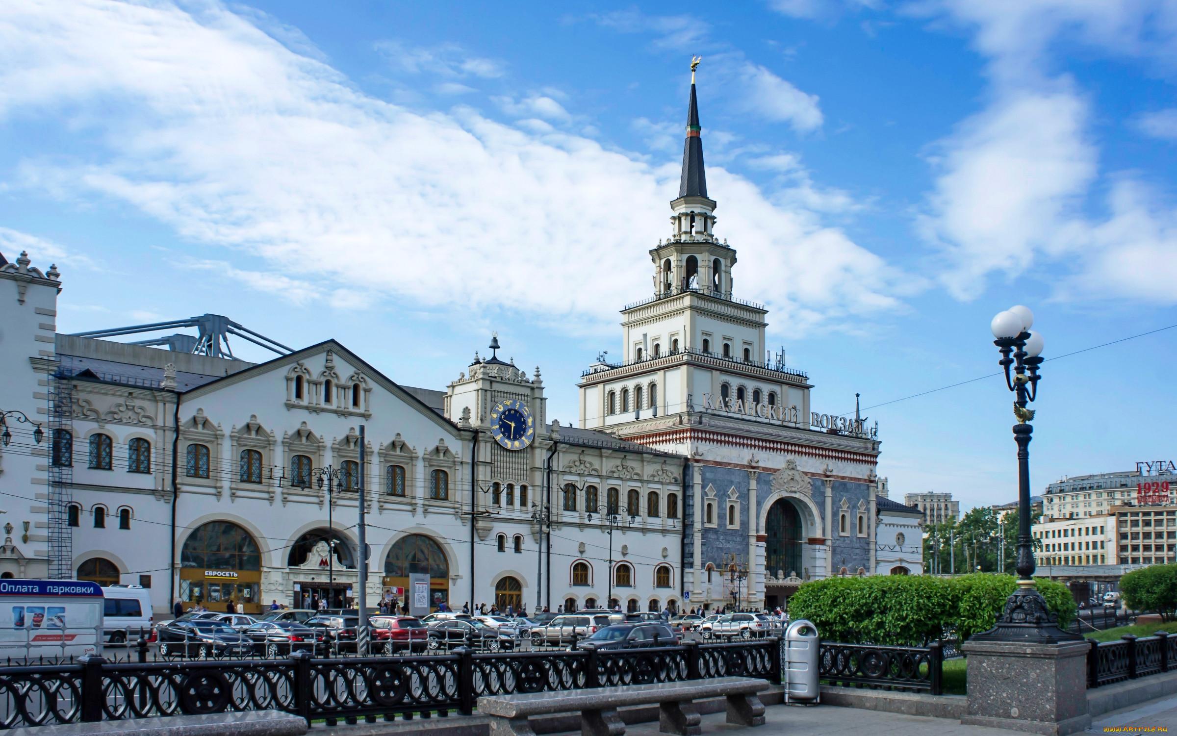 Картинка вокзал москва